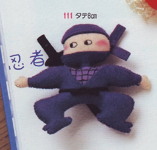 the ninja mascot from the magazine
